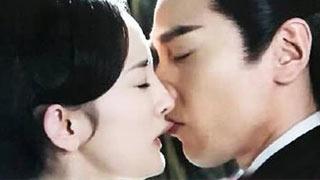 《三生三世》粤语版