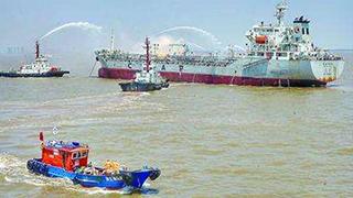 首届中国进口博览会