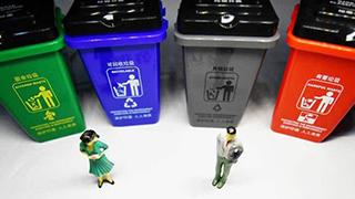 北京垃圾分类新规出台