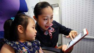 航空公司开放手机使用