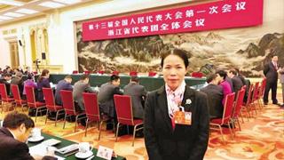 连线浙江代表委员