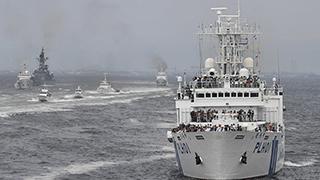 日本海保厅再办观阅式