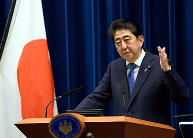 日媒称中日韩首脑会谈拟年内再开
