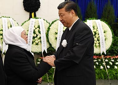 司马义·艾买提同志遗体送别在京举行