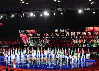 北京世园会开园 喜迎八方宾客