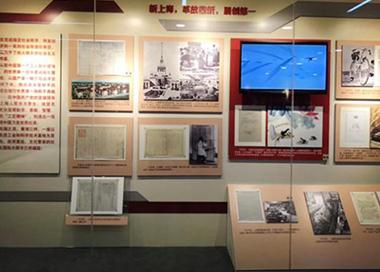 迎接上海解放70周年