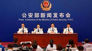公安部发布60项新措施