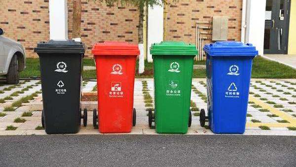 新版垃圾分类条例上线