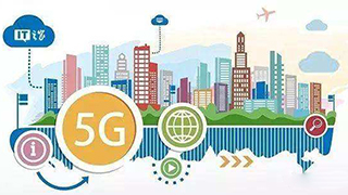 移动5G带动新业态发展