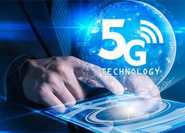 2020年将大规模投入5G网络