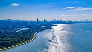 中国海洋经济博览会开幕