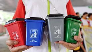 北京生活垃圾拟分4种