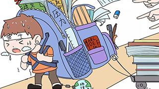 浙江教育厅发布40条措施
