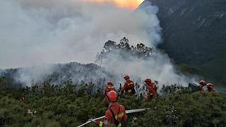 四川凉山木里森林火灾追踪