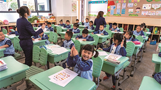 上海小学低年级返校复课