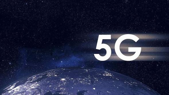 5G牌照发放一周年