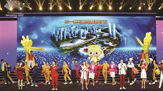 杭州亚运会倒计时2周年