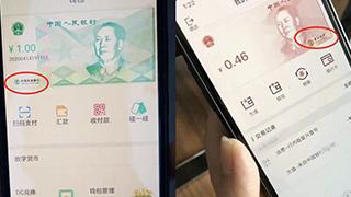 深圳再推数字人民币试点
