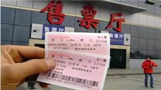 """""""五一""""假期火车票4月17日起开售"""