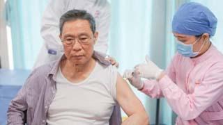 钟南山院士接种新冠疫苗