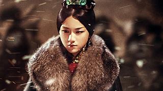 《大明皇妃》先导